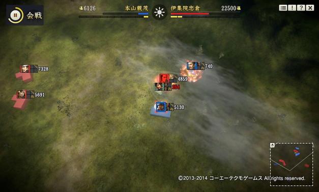 motoyama3_6_9
