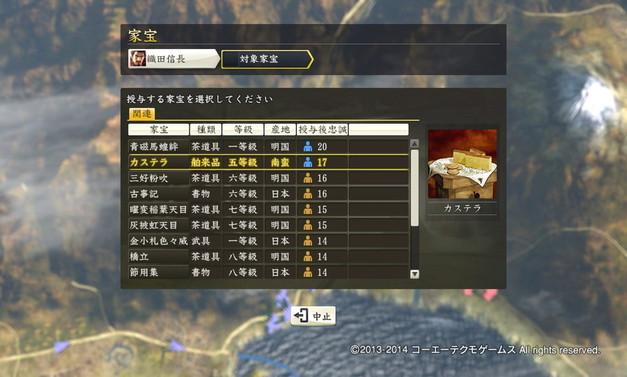 motoyama3_7_8