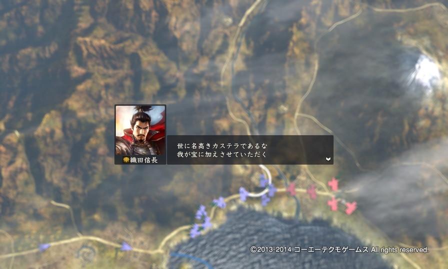 motoyama3_7_9