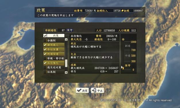 motoyama3_9_6