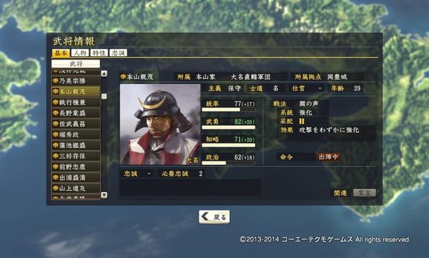 motoyama3_9_7