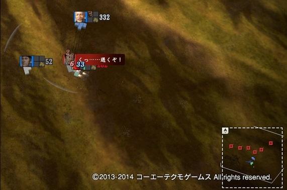 uesugi1_6_1_2