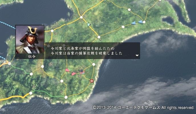 uesugi1_7_8