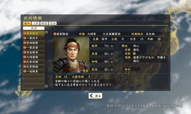oosaki1_0_7