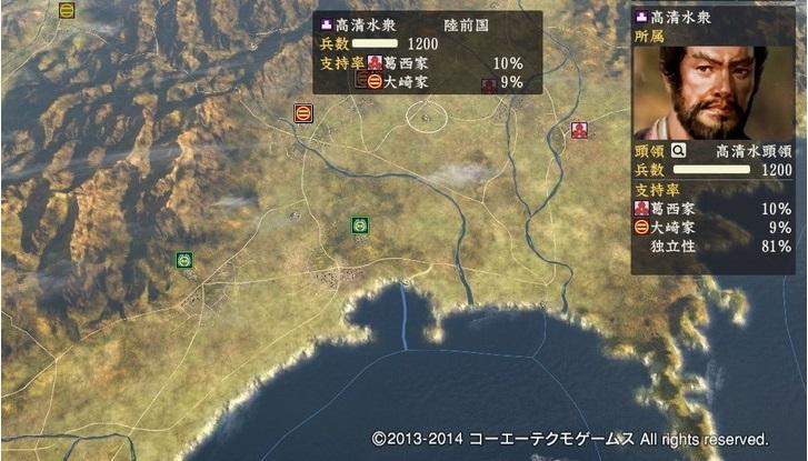 oosaki1_0_a