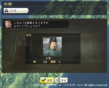 oosaki1_10_2