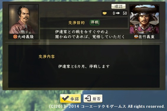 oosaki1_10_6