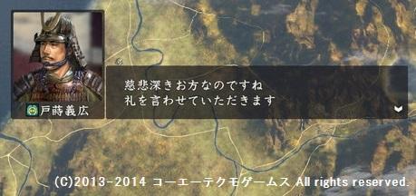oosaki1_11_1