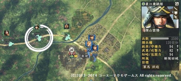 oosaki1_11_5