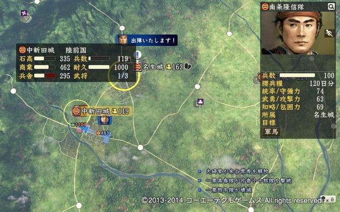 oosaki1_3_10