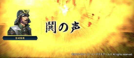 oosaki1_3_c