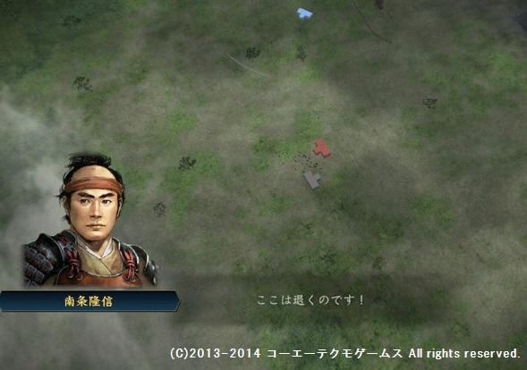 oosaki1_4_11