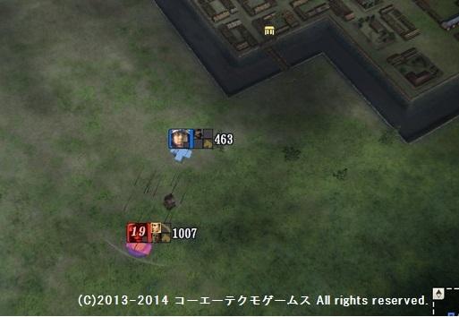 oosaki1_4_1_2