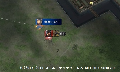 oosaki1_4_4