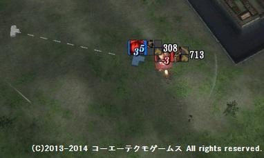 oosaki1_4_5