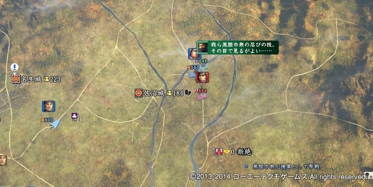 oosaki1_5_8