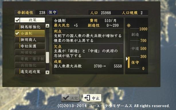 oosaki1_6_5