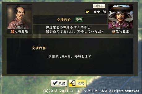 oosaki1_7_12