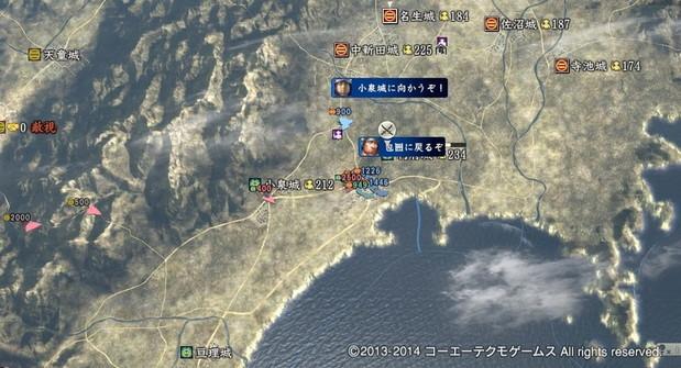 oosaki1_7_2