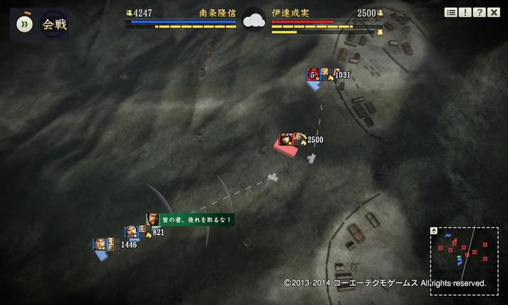 oosaki1_7_3