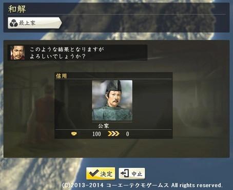 oosaki1_7_8