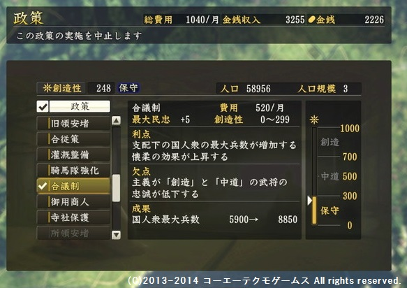 oosaki1_8_5