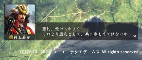 oosaki1_8_7