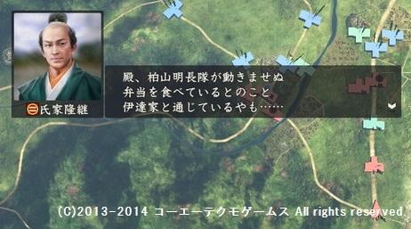 oosaki1_8_9