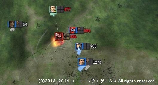 oosaki1_9_14