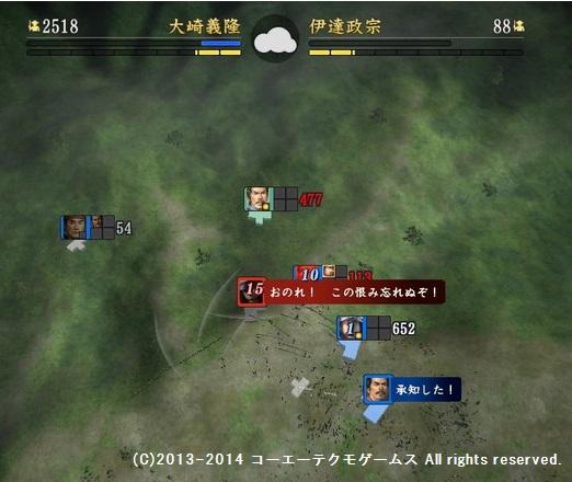 oosaki1_9_15