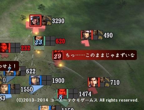 oosaki1_9_c