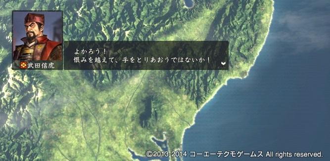 uesugi1_8_7