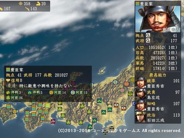 oosaki2_0_4