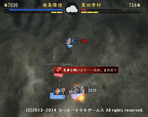 oosaki2_10_14