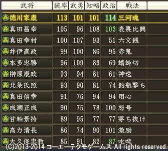oosaki2_12_5