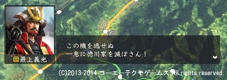 oosaki2_12_9