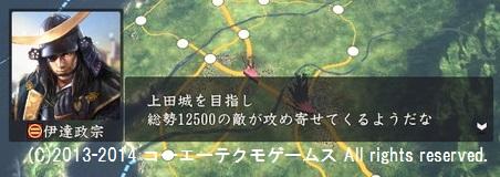 oosaki2_12_a