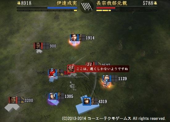 oosaki2_13_14