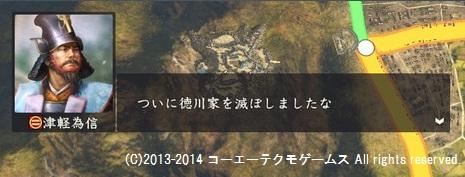 oosaki2_13_15