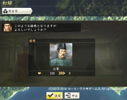 oosaki2_13_2