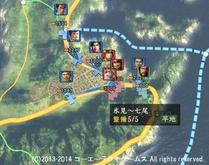 oosaki2_13_c
