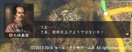 oosaki2_14_16
