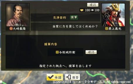 oosaki2_15_4