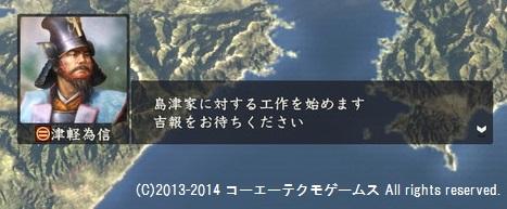 oosaki2_17_1