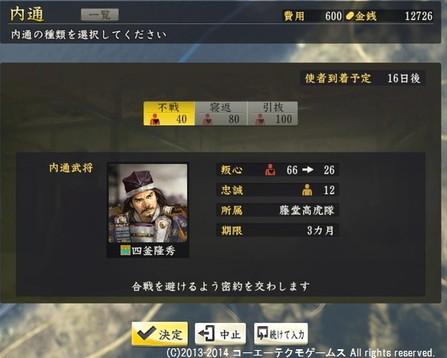 oosaki2_17_13