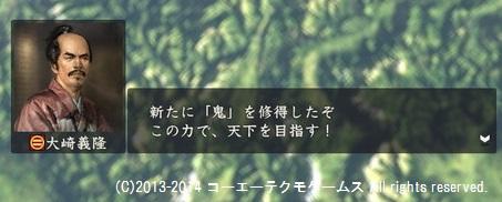 oosaki2_17_2_1