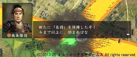 oosaki2_17_2_26