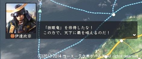 oosaki2_17_2_d