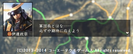 oosaki2_1_a