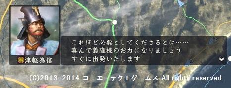 oosaki2_2_9_1